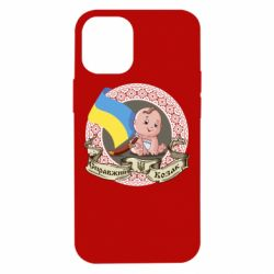 Чехол для iPhone 12 mini Настоящий казак