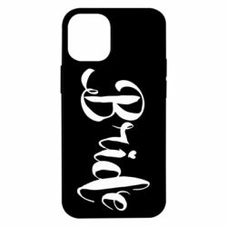 Чехол для iPhone 12 mini Невеста