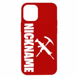 Чохол для iPhone 12 mini Nickname fortnite weapons