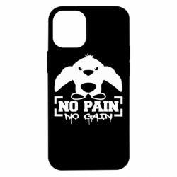 Чехол для iPhone 12 mini No pain no gain пингвин
