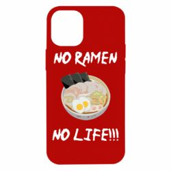 Чехол для iPhone 12 mini No Ramen, No life