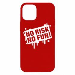Чохол для iPhone 12 mini No Risk No Fun