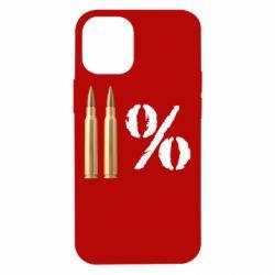 Чохол для iPhone 12 mini Одинадцять відсотків