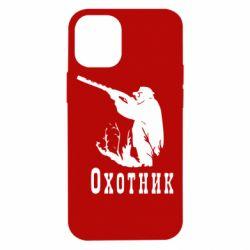 Чехол для iPhone 12 mini Охотник