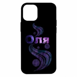 Чехол для iPhone 12 mini Оля