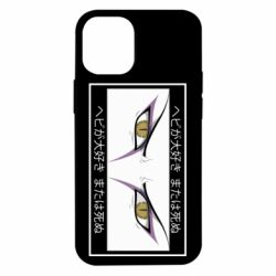 Чохол для iPhone 12 mini Orochimaru's eyes