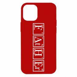 Чохол для iPhone 12 mini Тато - Таблиця Менделєєва