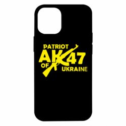 Чехол для iPhone 12 mini Patriot of Ukraine