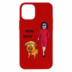 Чехол для iPhone 12 mini Pelosi and Trump