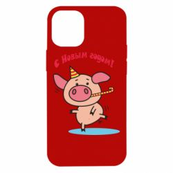 Чохол для iPhone 12 mini Порося вітає з новим роком