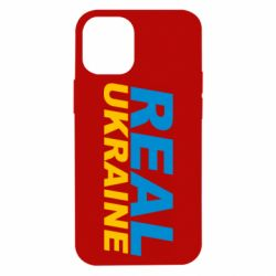 Чехол для iPhone 12 mini Real Ukraine