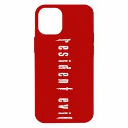Чохол для iPhone 12 mini Resident Evil