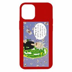 Чехол для iPhone 12 mini Rick Wiseau