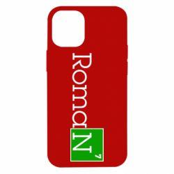 Чехол для iPhone 12 mini Roman