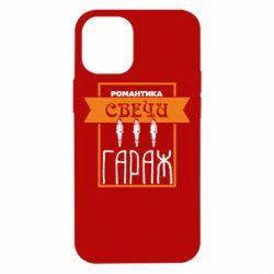 Чохол для iPhone 12 mini Романтика Свечи Гараж