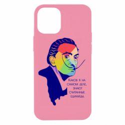 Чохол для iPhone 12 mini Salvador Dalí, the ARTIST