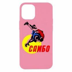 Чохол для iPhone 12 mini Sambo