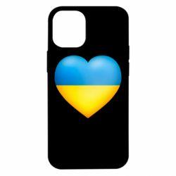 Чохол для iPhone 12 mini Серце патріота