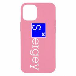Чехол для iPhone 12 mini Sergey