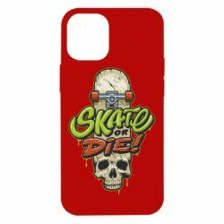 Чохол для iPhone 12 mini Skate or die skull
