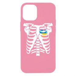 Чохол для iPhone 12 mini Скелет з серцем Україна