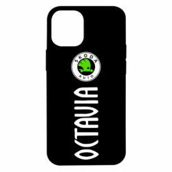 Чехол для iPhone 12 mini Skoda Octavia