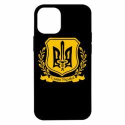 Чехол для iPhone 12 mini Слава Україні (вінок)