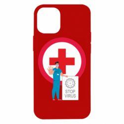 Чохол для iPhone 12 mini Stop virus and doctor