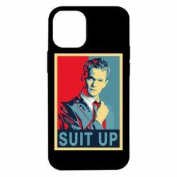 Чехол для iPhone 12 mini Suit up!