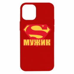 Чехол для iPhone 12 mini Super-мужик
