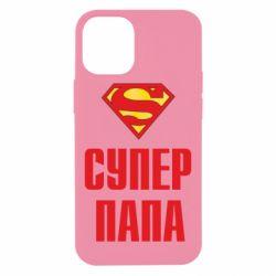 Чехол для iPhone 12 mini Супер папа