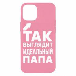 Чехол для iPhone 12 mini Так выглядит идеальный папа
