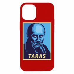 Чохол для iPhone 12 mini Taras Grigorievich Shevchenko