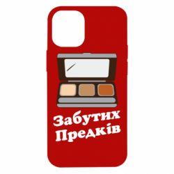 Чохол для iPhone 12 mini Тіні забутих предків
