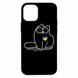 Чехол для iPhone 12 mini Типовий український кіт