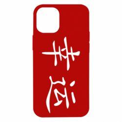 Чохол для iPhone 12 mini Удача