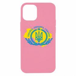 Чохол для iPhone 12 mini Україна Мапа