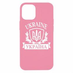 Чехол для iPhone 12 mini Україна ненька