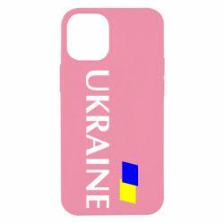 Чехол для iPhone 12 mini UKRAINE FLAG