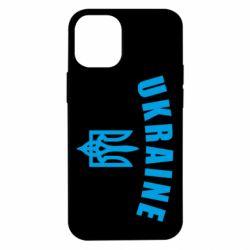 Чохол для iPhone 12 mini Ukraine + герб