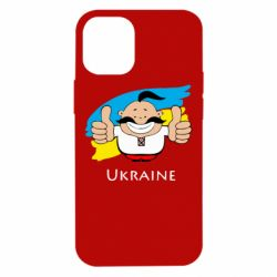 Чохол для iPhone 12 mini Ukraine kozak