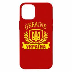 Чохол для iPhone 12 mini Ukraine Україна