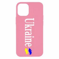 Чехол для iPhone 12 mini Ukraine