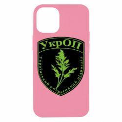 Чехол для iPhone 12 mini Український оперативний підрозділ