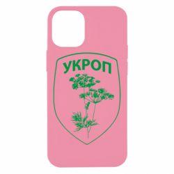 Чехол для iPhone 12 mini Укроп Light