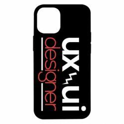 Чохол для iPhone 12 mini UX UI Designer