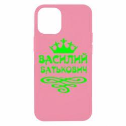 Чехол для iPhone 12 mini Василий Батькович