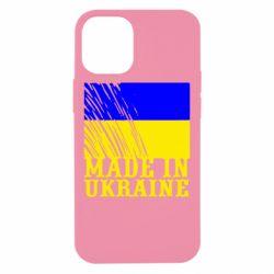 Чохол для iPhone 12 mini Виготовлено в Україні