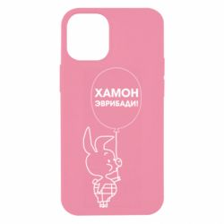 Чехол для iPhone 12 mini Винни хамон эврибади