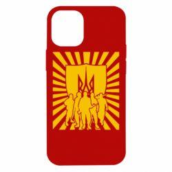 Чохол для iPhone 12 mini українське Військо